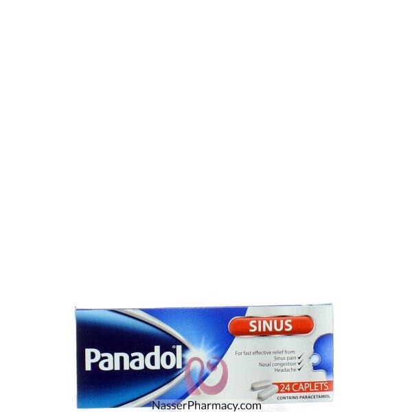 بنادول للجيوب الأنفية (panadol Sinus) 24 قرص