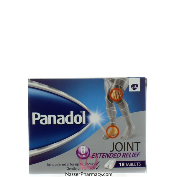 بنادول للمفاصل  (panadol Joint ) 18 قرص