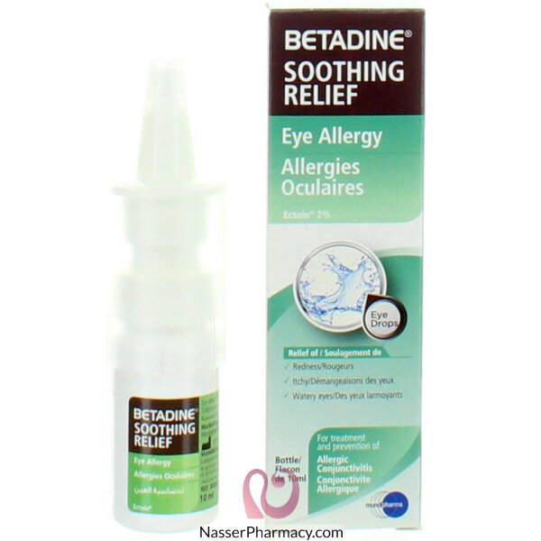 بيتادين Betadine  قطرة  ملطف ومزيل لالتهابات العين 10 مل