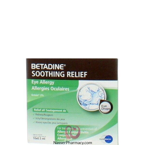 بيتادين Betadine  قطرة  ملطف ومزيل لالتهابات العين 5. مل (10 عبوات)