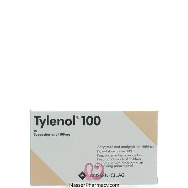 تايلينول (tylenol)  100 ملغ ( 10 تحاميل / لبوس)