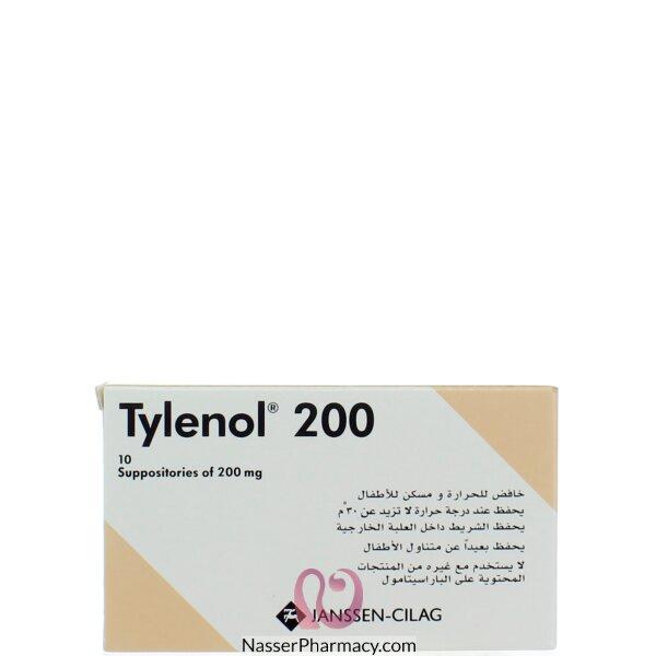 تايلينول (tylenol)  200 ملغ ( 10 تحاميل \ لبوس)
