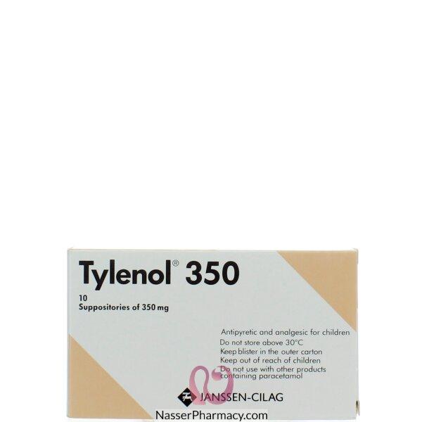 تايلينول (tylenol)  350 ملغ ( 10 أقماع)