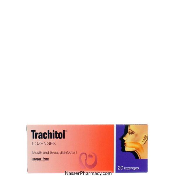 تراكيتول (trachitol)  20 أقراص للمص