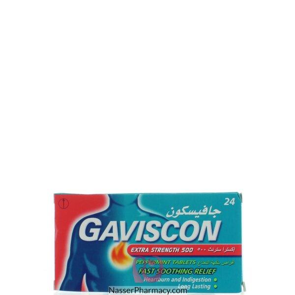 جافيسكون اكسترا (gaviscon Extra )  500 ملغ ( 24 قرص)