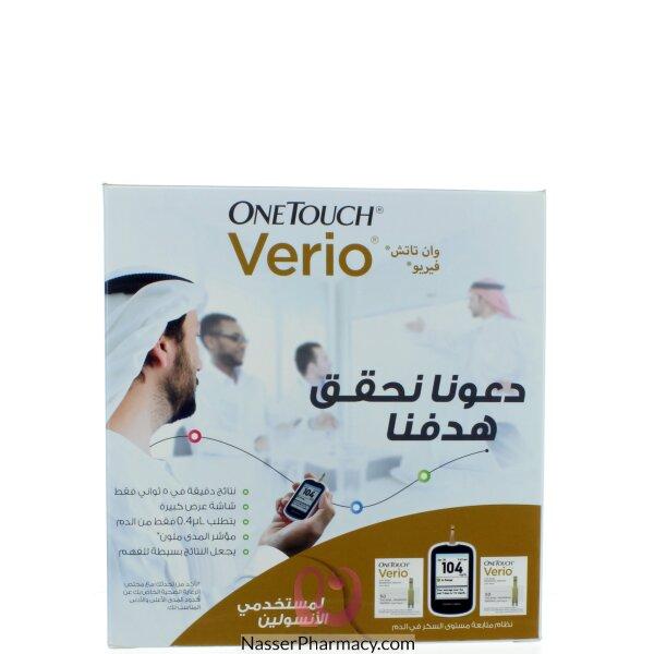 جهاز وان تاتش فيريو One Touch Verio ( 2 شريط + مقياس)