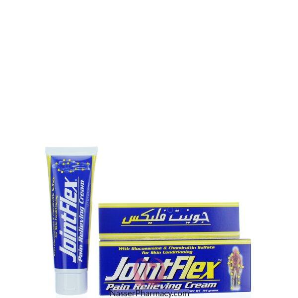 جوينت فليكس Jointflex  كريم