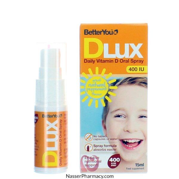 دلوكس  Dlux  فيتامين د للصغار بخاخ (400 وحدز دولية)