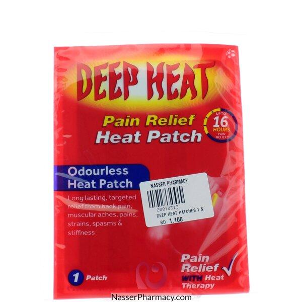 ديب هيت Deep Heat  ( لصقة واحدة)