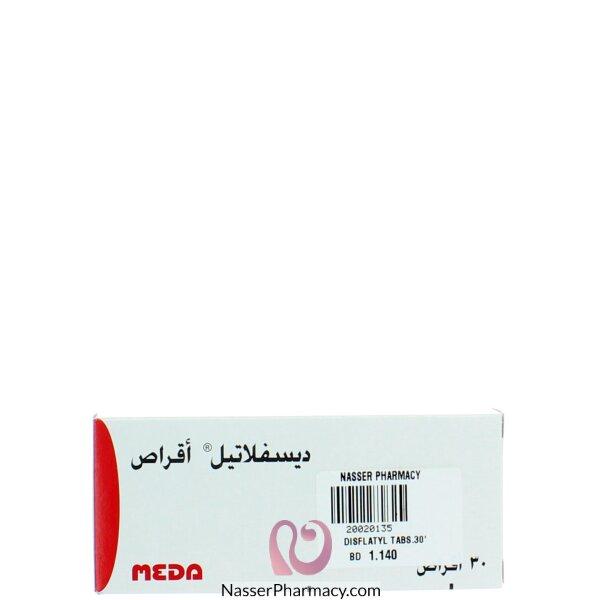 ديسفلاتيل أقراص ( 30 قرص)