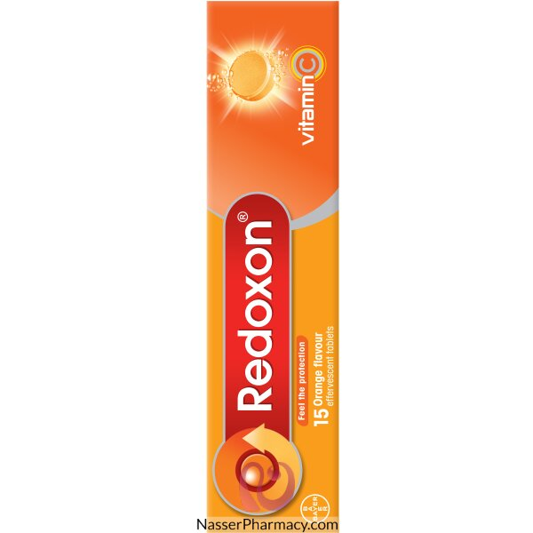 ريدوكسون(redoxon ) 1 غ ( 15 قرص فوار)