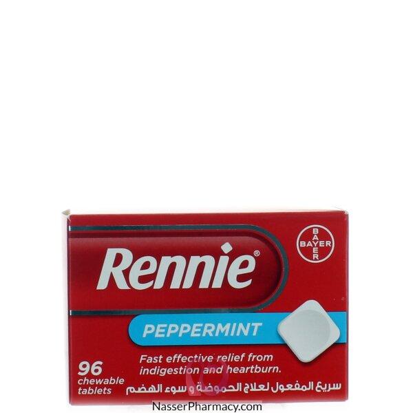 ريني  (rennie )96 قرص للمضغ