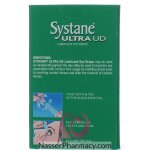 ساستين ألترا Systane Ultra يو دي 0.7 مل ( 30 عبوة)