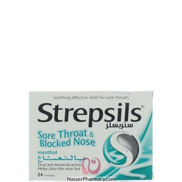 ستربسيلز( Strepsils )  مينثول 24 قرص استحلاب