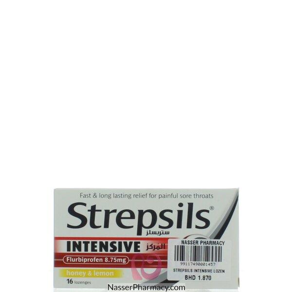 ستريبسيلز المركز 16 قرص للمص