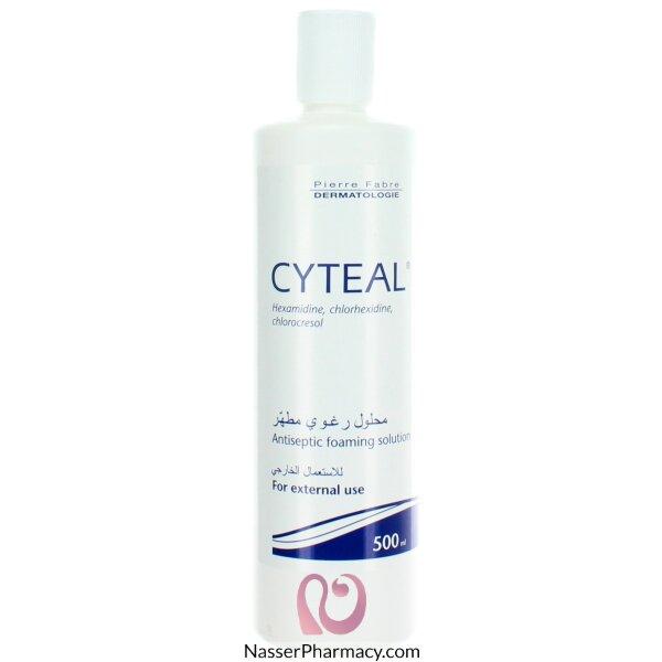 سيتيال Cyteal   محلول 500 مل