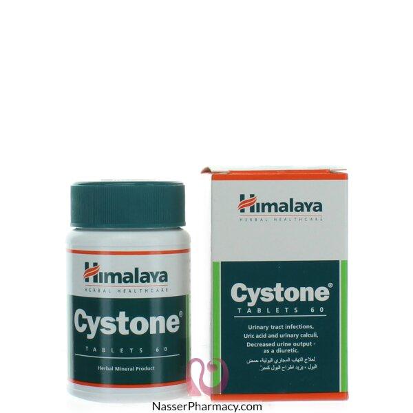 سيستون (cystone )  60 قرص