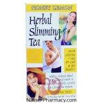 شاي أعشاب الرشاقة (herbal Slimming Tea)- العسل و الليمون