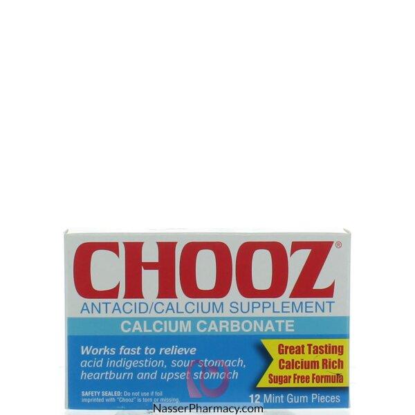 شوز Chooz (علكة) -علاج فورى لحموضة المعدة -12 قطعة