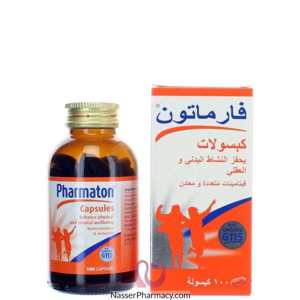فارماتون Pharmaton (100 كبسولة)