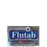 فلوتاب Flutab ( 20 قرص)