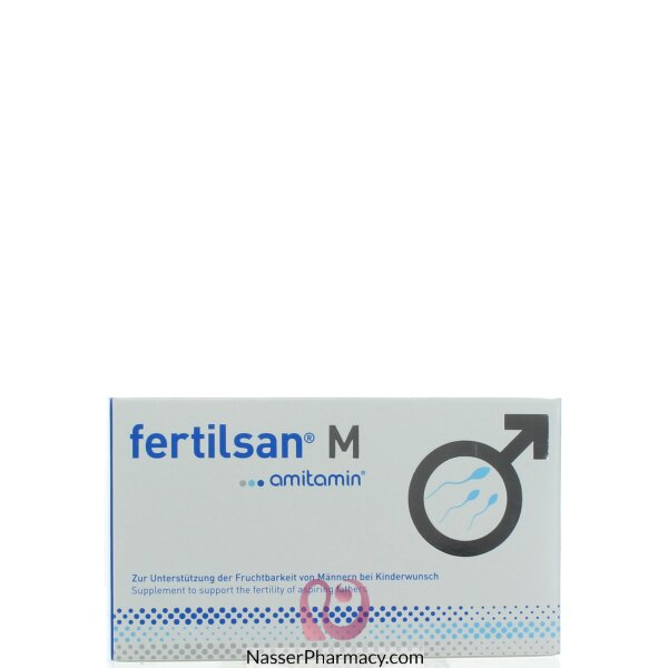 فيرتيلسان ام (fertilsan M) 90 كبسولة