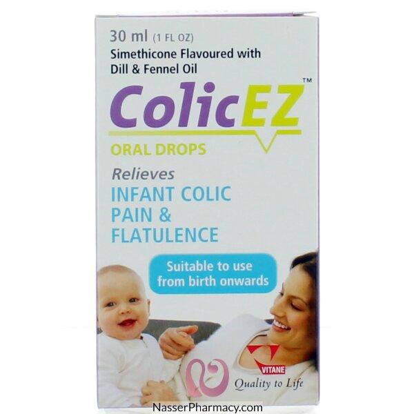 كوليك- ايز (colic-ez ) قطرة 30 مل