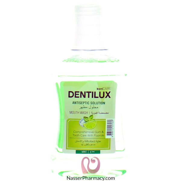 كوني كير Konicare دينتيلوكس Dentilux  محلول مطهر - مضمضة للفم بالنعناع