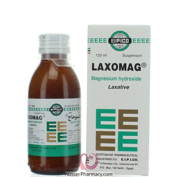 لاكسوماج  Laxomag  معلق للشرب 125 مل