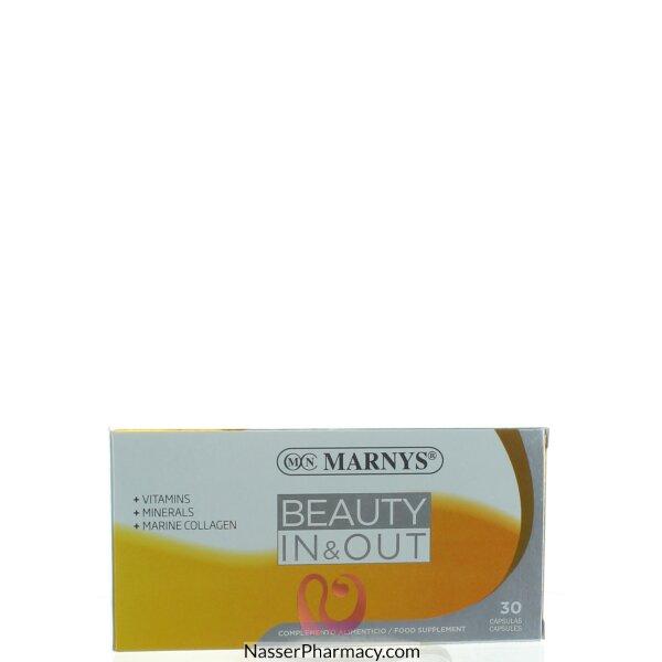 مارنيز ان آند آوت (marnys Beauty In & Out) 30 كبسولة