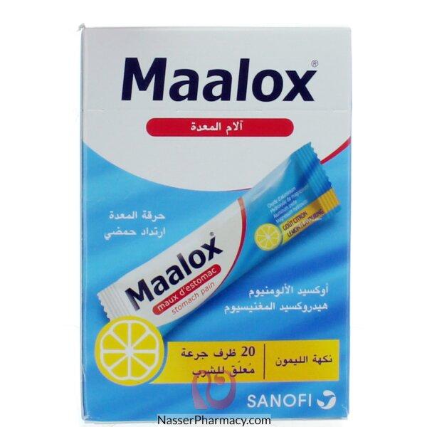 مالوكس  Maalox  معلق للشرب ( 20 كيس )