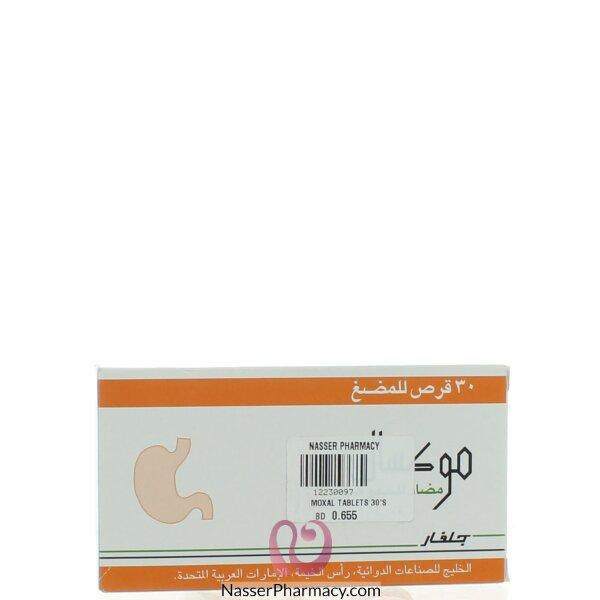 موكسال (moxal ) 30 قرصًا للمضغ