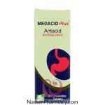 ميداسيد بلس(medacid Plus ) 30 قرص للمضغ
