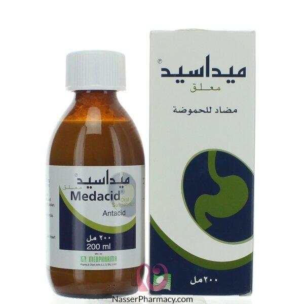 ميداسيد Medacid  معلق للشرب 200 مل
