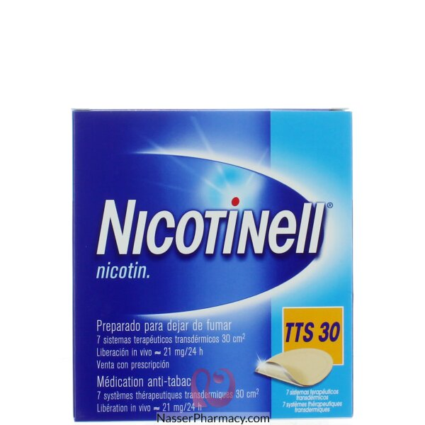 نيكوتينيل (nicotinell  ) 52.5 ملغ 7 لصقات للجلد بمساحة 30 سم2