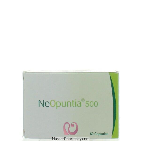 نيوبنتيا (neopuntia) 500 ملغ ( 60 كبسولة)