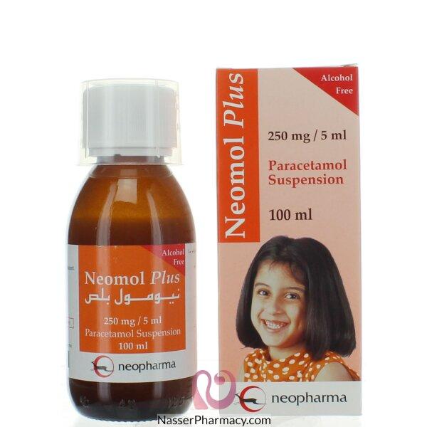 نيومول  250(neomol) ملغ معلق للشرب 100 مل