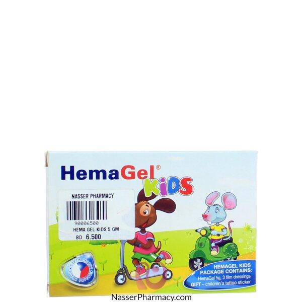 هيما جل Hema Gel   للأطفال 5غ