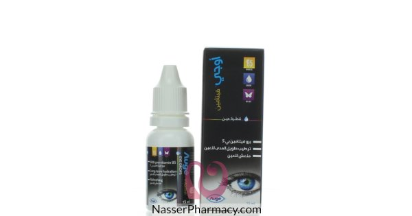 Buy AUGE VITAMIN B5 EYE DROP 15 ML From Nasser pharmacy in Bahrain