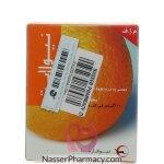 Neolyte 6 Gm Powder  10 S