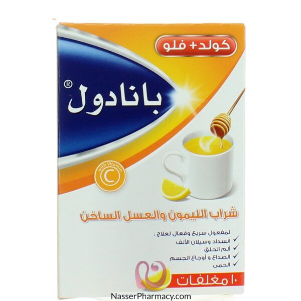buy panadol cold amp flu hot lemon amp honey 10 sachets from