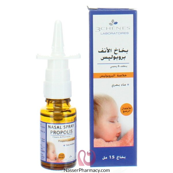 Propolis Nasal Spray(babies) 15 Ml