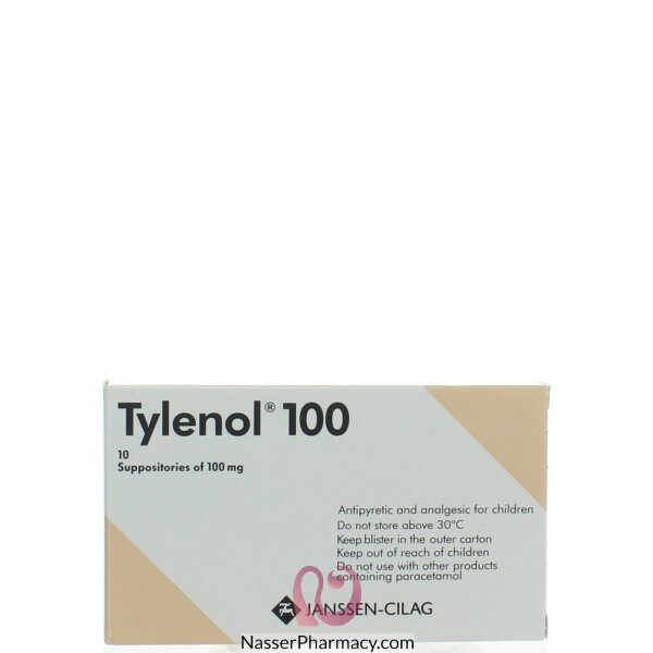 Simon Gipps Kent Top 10 Tylenol Suppository 200 Mg