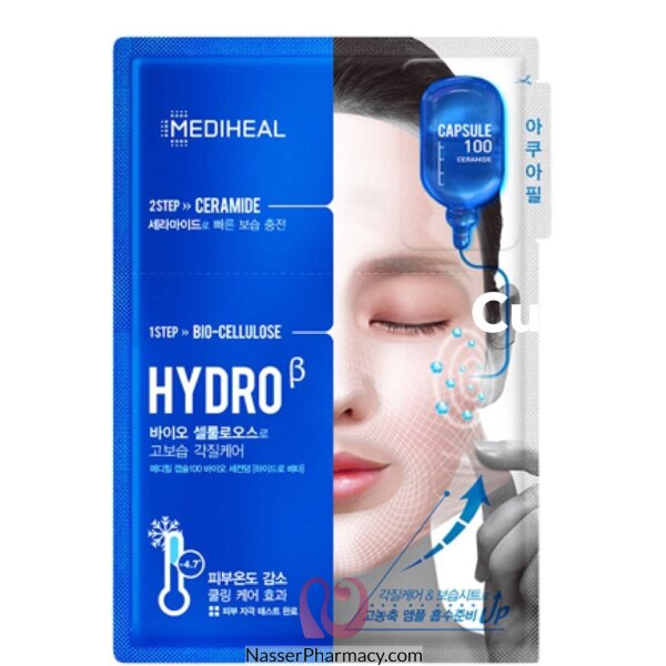 Mediheal Capsule 100 Bio Seconderm Hydro 2 Step Face Mask Moisturized Skincare
