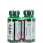 Nb Co Q+l-carnitine Twin