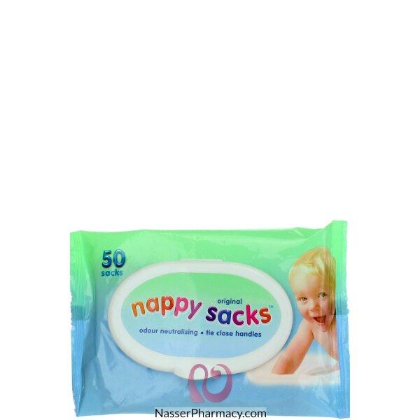أكياس Nappy Sacks  للتخلص من الحفاض - 50 كيس