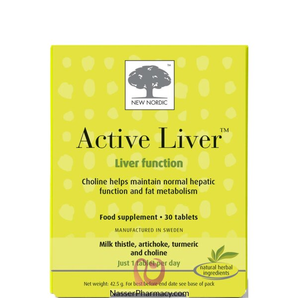 New Nordic Active Liver - 30s