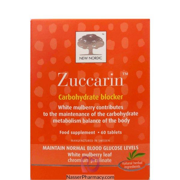Zuccairin Extra Strength 60
