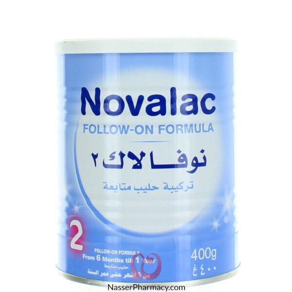 نوفالاك 2  (novalac )400 جرام