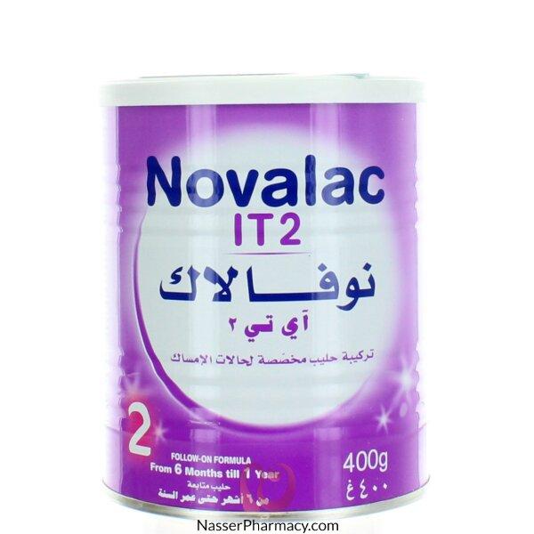 نوفالاك  Novalac أي تي 2   400 جرام